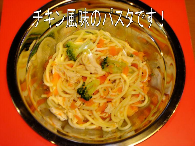 191103fuku_020
