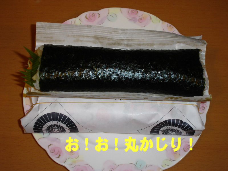 20080203fuku_0051