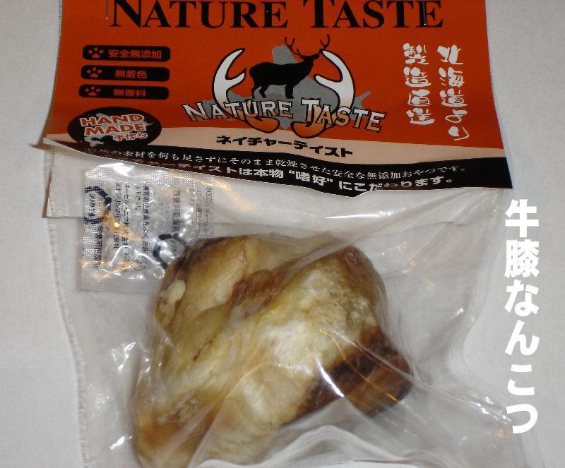 20080226fuku_072