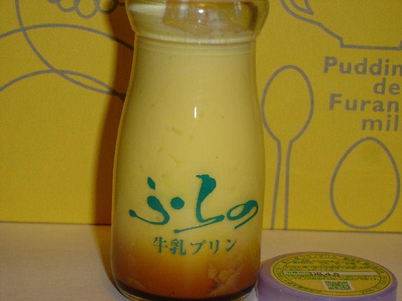 20080407fuku_0021