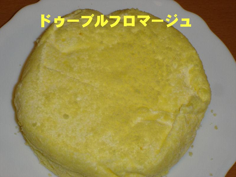 20080407fuku_0031