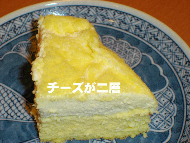 20080407fuku_0041_2