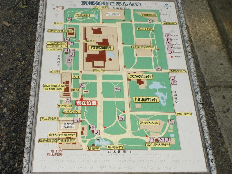 20080423fuku_0171_2