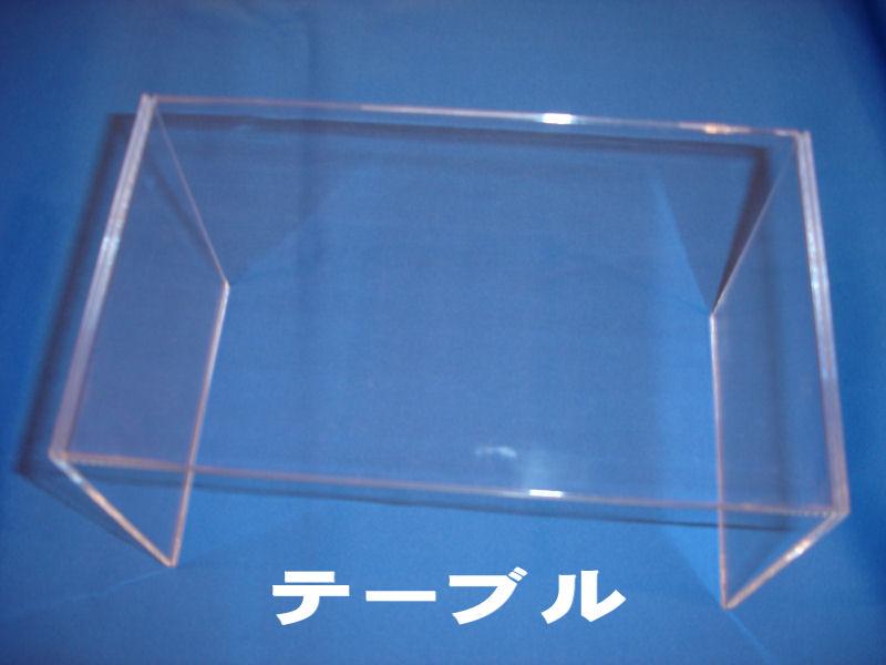 20080602fuku_0281