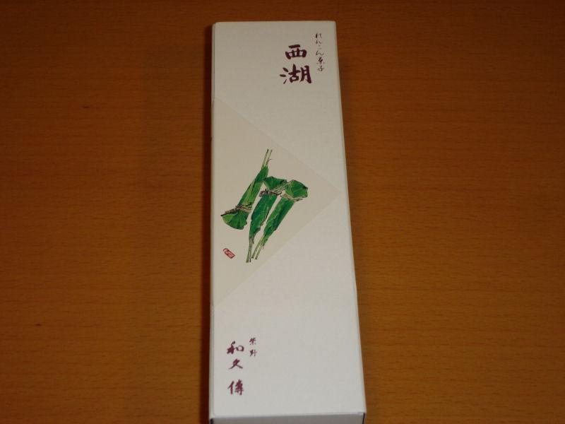 20080426fuku_0161