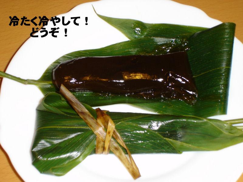 20080426fuku_0181