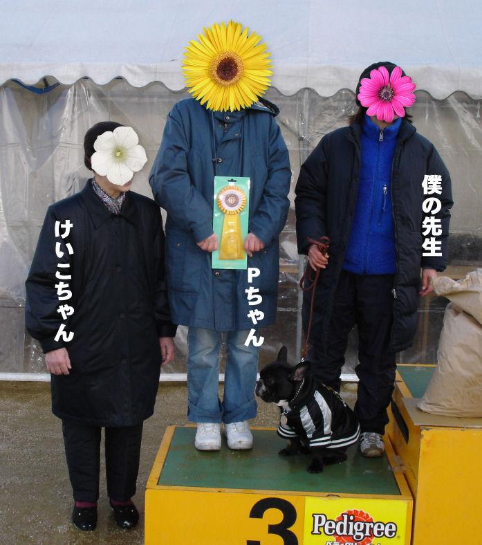 1824fukucd1_0171_4