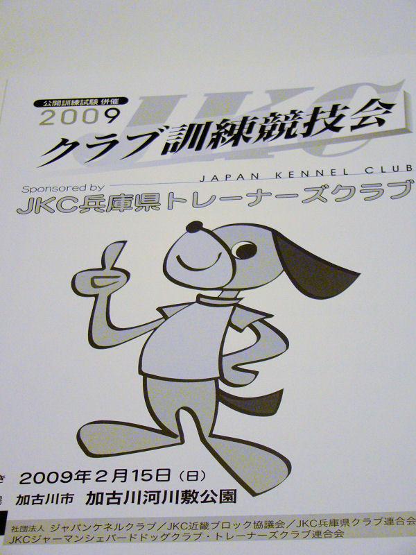Dsc066761