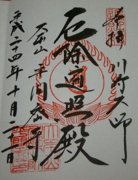 001_1_03