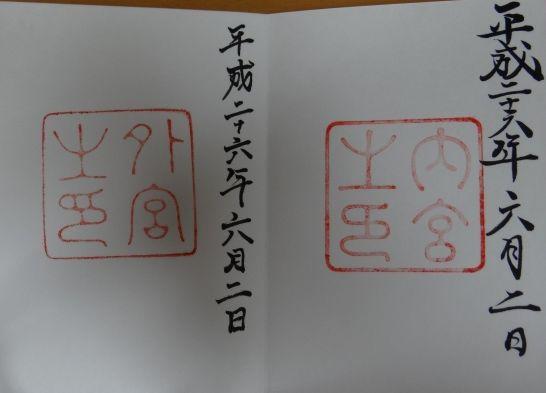 009_9_4