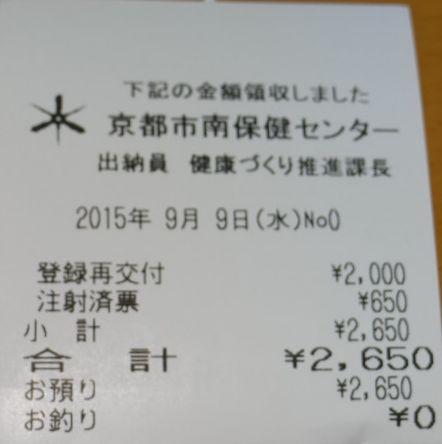 201591002